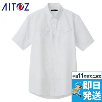 AZ7878 アイトス 半袖オックスボタンダウンシャツ(男性用)