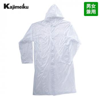 KM1222 カジメイク ポケットコート