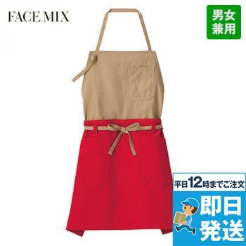 FK7158 FACEMIX 2WAYエプロン(男女兼用)