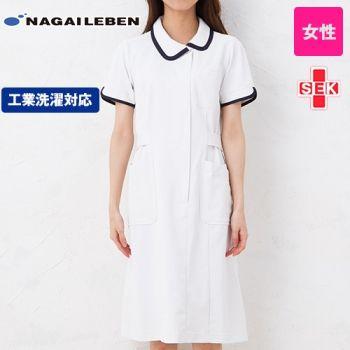CD2837 ナガイレーベン(nagaileben) キャリアル ワンピース