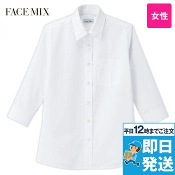 FB4037L FACEMIX レギュラーカラーブラウス/七分袖(女性用) 36-FB4037L
