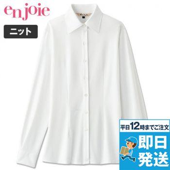 en joie(アンジョア) 01215 長袖ブラウス ブライトドットニット