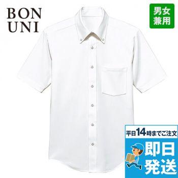 23308 BONUNI(ボストン商会) 半袖/ニットボタンダウンシャツ(男女兼用)