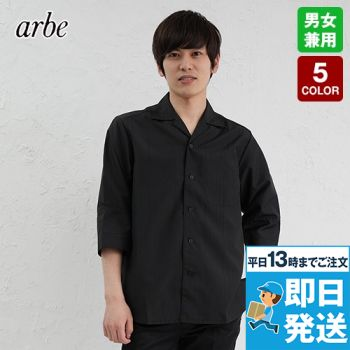 AS-8512 チトセ(アルベ) 和風シャツ/オープンカラー(男女兼用)