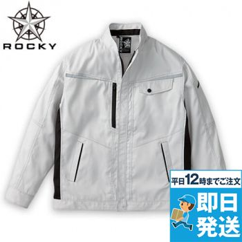 RJ0915 ROCKY 長袖ブルゾン(男女兼用)