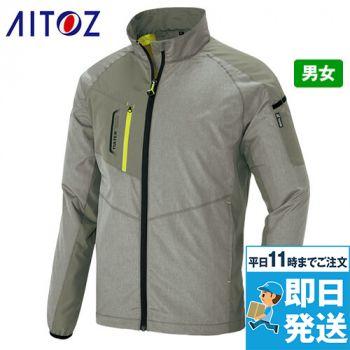 AZ-50118 アイトス タルテックス 裏メッシュジャケット(男女兼用)