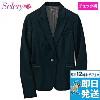 S-24950 24951 SELERY(セロリー) ジャケット チェック