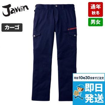 自重堂 52702 JAWIN ストレッチノータックカーゴパンツ