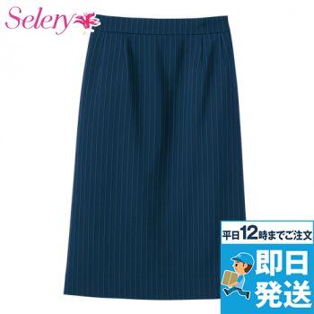 S-12001 SELERY(セロリー) タイトスカート