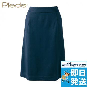 HCS4102 pieds フレアースカート