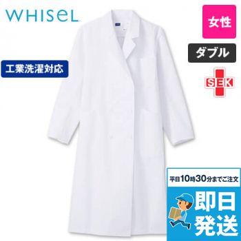 WH10213 自重堂WHISELレディースダブルコート(女性用)