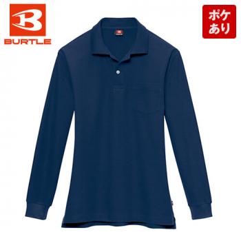 [在庫限り/返品交換NG] バートル 203 カノコ長袖ポロシャツ(胸ポケット有り)