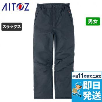 AZ8472 アイトス タルテックス 業務用 防風防寒ズボン(パンツ)