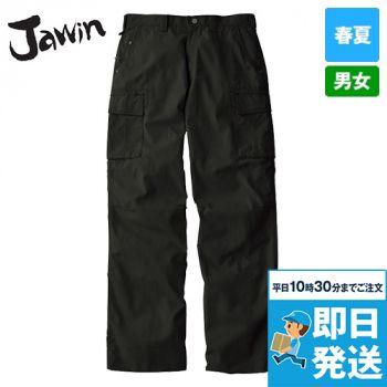 自重堂 55102 [春夏用]JAWIN ノータックカーゴパンツ(綿100%)
