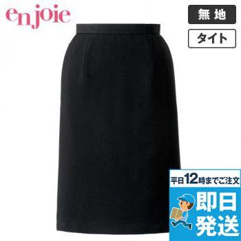 en joie(アンジョア) 51620 柔らかなマットな黒無地のタイトスカート