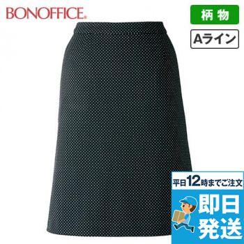 LS2749 BONMAX/コンフィー Aラインスカート ドット