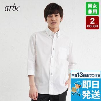EP-7821 チトセ(アルベ) 七分袖/ボタンダウンシャツ(男女兼用)