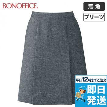 LS2191 BONMAX/エミュ ペッパーツイード素材のプリーツスカート 無地 36-LS2191