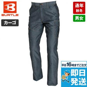 バートル 1502  [秋冬用]ヘリンボーン&T/Cソフトツイルカーゴパンツ(男女兼用)