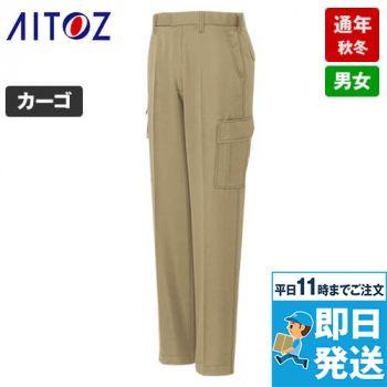 AZ3821 アイトス AZITO プロフェッショナル カーゴパンツ(ノータック) 秋冬・通年