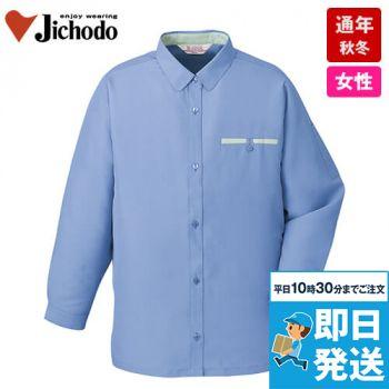 24105 自重堂 低発塵製品制電レディース長袖シャツ