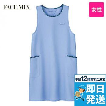 FK7146 FACEMIX 胸当てエプロン(花柄トリミングA)
