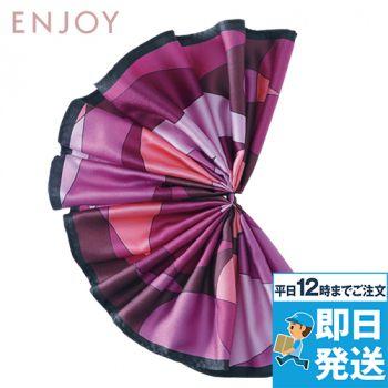 EAZ562 enjoy コーポレートカラーを生かして表情豊かなミニスカーフ 98-EAZ562