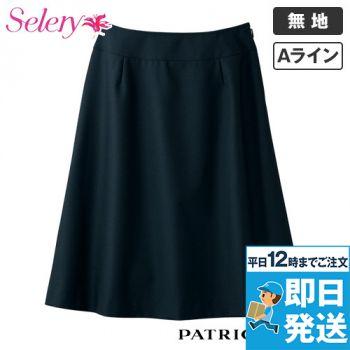 S-16360 パトリックコックス Aラインスカート 無地 99-S16360