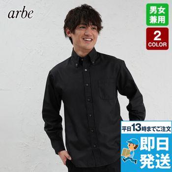 EP-8059 チトセ(アルベ) ボタンダウンシャツ/長袖(男女兼用)