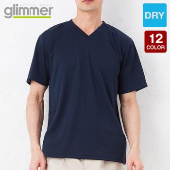 ドライVネックTシャツ(4.4オンス)(男女兼用)