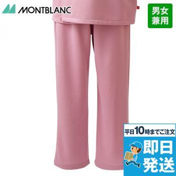 79-511 513 515 517 519 MONTBLANC 検診衣パンツ(男女兼用)KCB