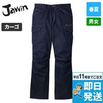 56502 自重堂JAWIN [春夏用]ストレッチノータックカーゴパンツ