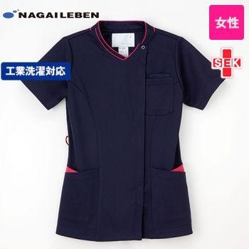 RF5087 ナガイレーベン(nagaileben) ニットスクラブ(女性用)