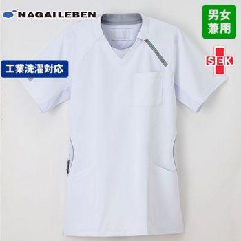 HOS5222 ナガイレーベン(nagaileben) プロファンクション スクラブ 男女兼用上衣