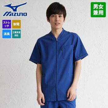 MZ-0150 ミズノ(mizuno) ジップ付きスクラブ(男女兼用)