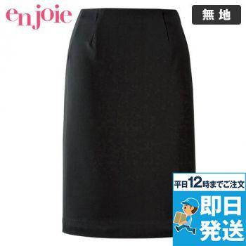 en joie(アンジョア) 51870 スカート 無地 93-51870