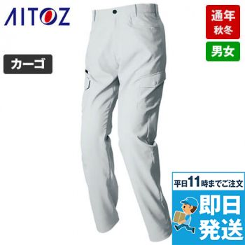 AZ2921 アイトス ノータックカーゴパンツ(男女兼用)