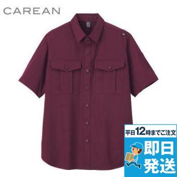 CSY166 キャリーン 半袖シャツ(男