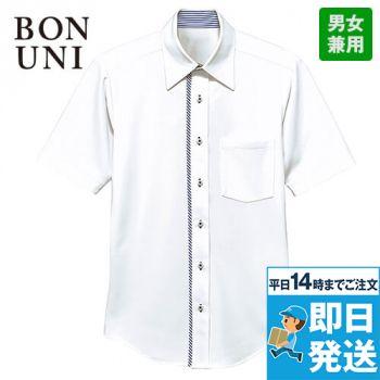 23309 BONUNI(ボストン商会) ニットシャツ/半袖(襟裏ボタン付)(男女兼用)