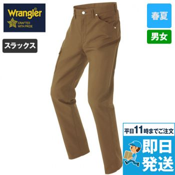 AZ64450 Wrangler(ラングラー) ノータックワークパンツ(男女兼用)