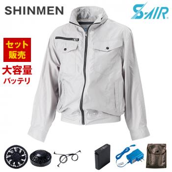05810SET-K シンメン S-AIR フードインジャケット