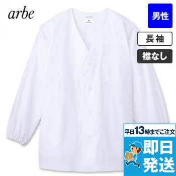 AB-6400 チトセ(アルベ) 長袖