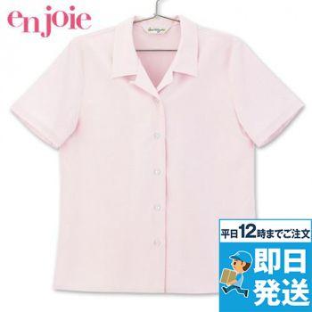 en joie(アンジョア) 06030 家庭で洗濯OKなグリーン購入法対応の半袖ブラウス 93-06030