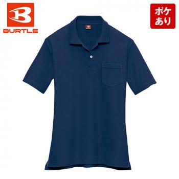 [在庫限り/返品交換NG] バートル 205 カノコ半袖ポロシャツ(胸ポケット有り)(男女兼用)