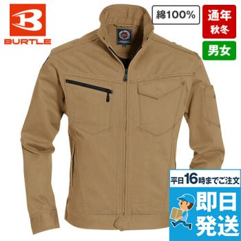 バートル 5201 ヴィンテージサテンジャケット(綿100%)(男女兼用)