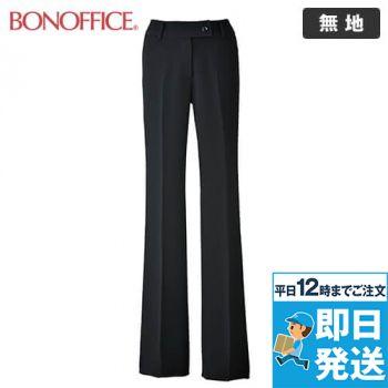 LP6714 BONMAX/ベルタ パンツ 無地 36-LP6714