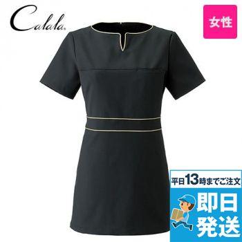 CL-0185 キャララ(Calala) チュニック(女性用)