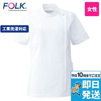 2010CR FOLK(フォーク) レデ