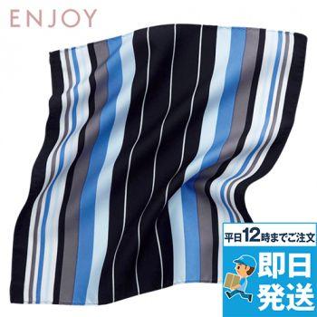 EAZ466 enjoy ミニスカーフ 98-EAZ466
