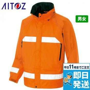 AZ56303 アイトス・ディアプレックス 全天候型リフレクタージャケット